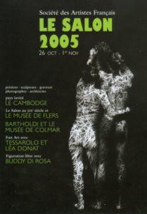 Участие в Художественном Салоне в Париже