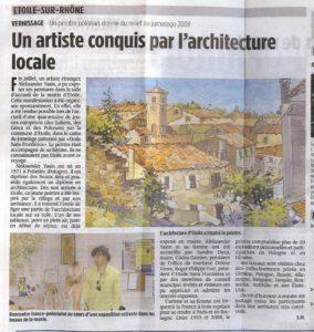 Авторская выставка по приглашению мэра Etoile, Франция