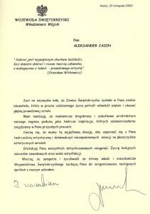 Благодарность Воеводы Свентокшиского за проделанную работу в развитии культуры Польши Александру Ясин