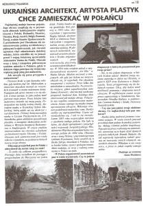 Интервью с А. Ясин