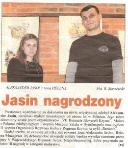 Интервью в Польше после награждения на Биеннале акварели в Крыму