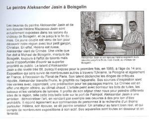 Авторская выставка А. Ясин в замке Boisgelin по приглашению маркиза, Бретания, Франция